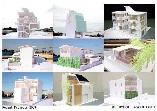recentprojects2009.jpg