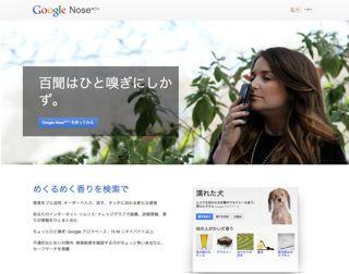 におい検索1.jpg
