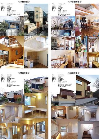 一連の住宅1.jpg