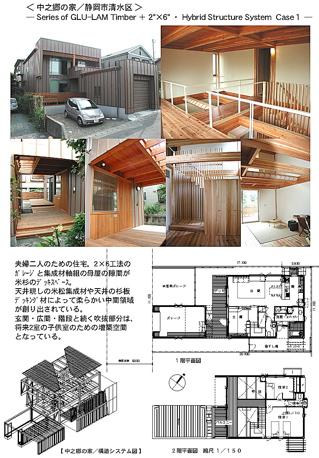 一連の住宅2.jpg