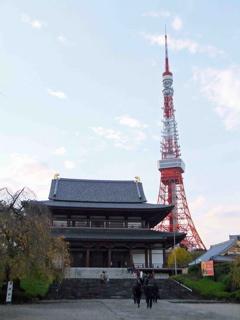 増上寺と東京タワー1.jpg