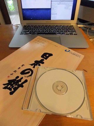 大建CD01.jpg