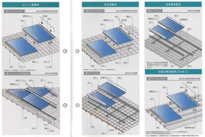 太陽光パネル1.jpg