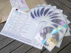 審査DVD1.jpg