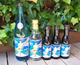 小島ボトル1.jpg