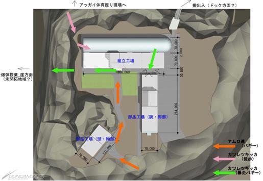 工場平面図.jpg