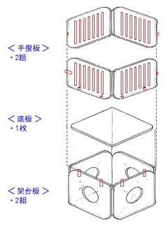 折畳ベット0.jpg