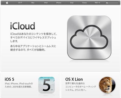 新iソフト1.jpg