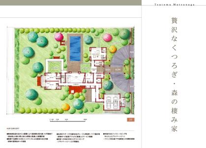 森の棲み家11.jpg
