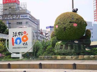 浜松100周年家康1.jpg