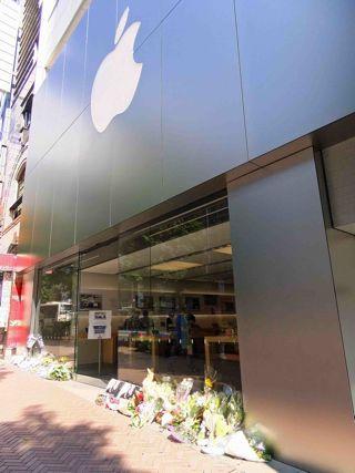 渋谷アップル追悼11.jpg