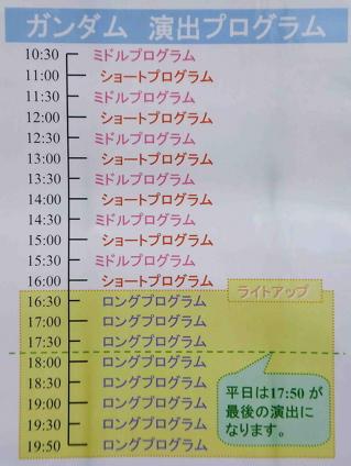 演出プログラム1.jpg
