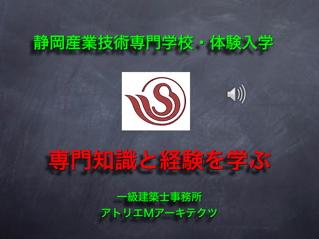 産技スライド11.jpg