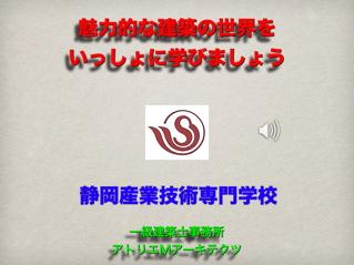 産技スライド21.jpg