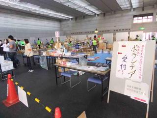 静岡支援物資1.jpg