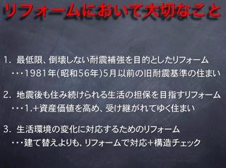 静岡カラー21.jpg