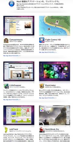 アップアプリ1.jpg
