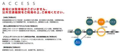 ガンダムアクセス1.jpg