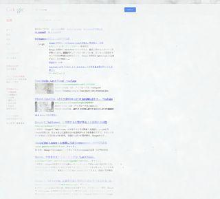 グーグル雪化粧1.jpg