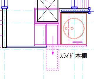スライド本棚0.jpg