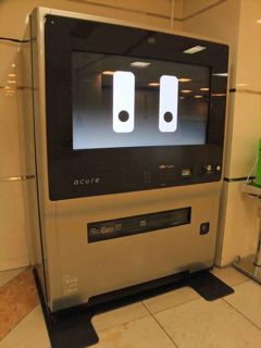フルタッチ自販機11.jpg