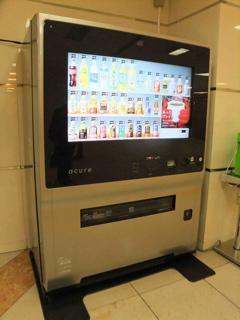 フルタッチ自販機21.jpg