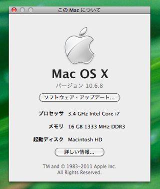 メモリー16GB1.jpg