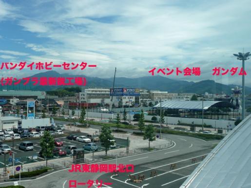 東静岡駅北口1.jpg
