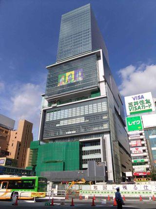 渋谷ヒカリエ外観1.jpg