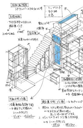 階段下1.jpg