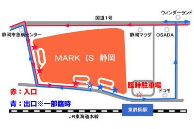 駐車場マップ13.jpg