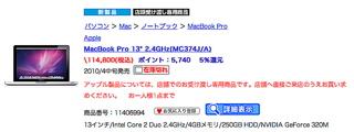 ソフマップ1.jpg