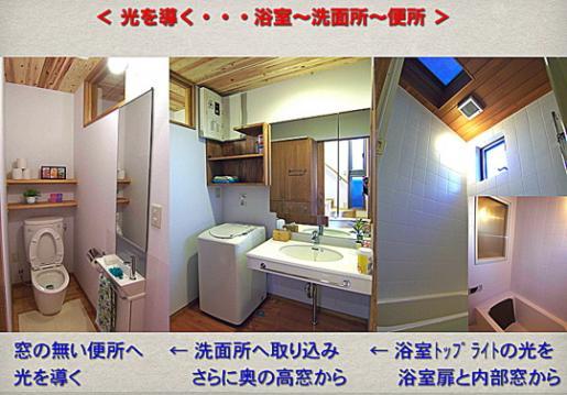 1便所-浴室1.jpg