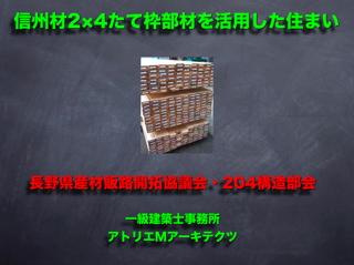 2-4報告11.jpg