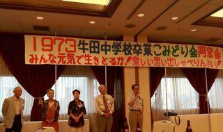 2012同窓会恩師1.jpg