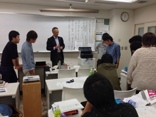2012谷田講義5.jpg