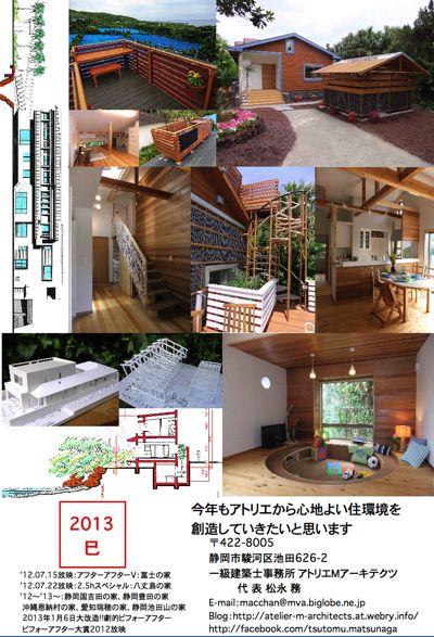 2013年賀1.jpg