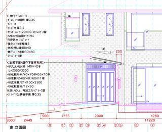 20130608-玄関下屋1.jpg