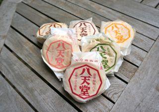 20130618-三原クリームパン00.jpg