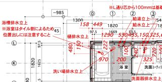 20130620-配管位置1.jpg