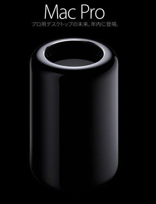 20130628-MacPro131.jpg