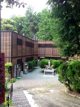 20130706-平澤愛護園.jpg