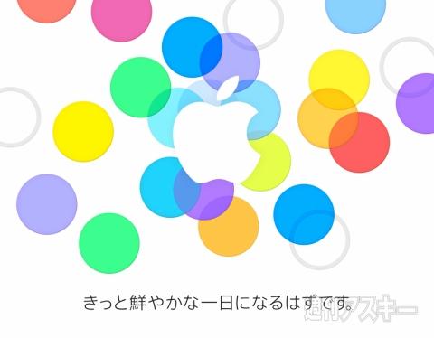 20130905-e6a12691-3d77-40dd-b8f7-8630969be3ac_02_cs1e1_480x.jpg