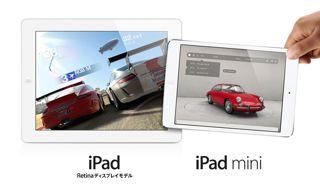 20131016-iPad131.jpg