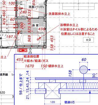 20131024-T給排水設備位置図1.jpg