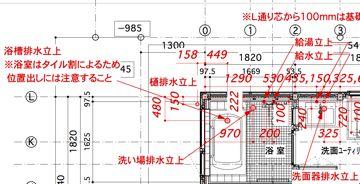 20131101-配管位置1.jpg