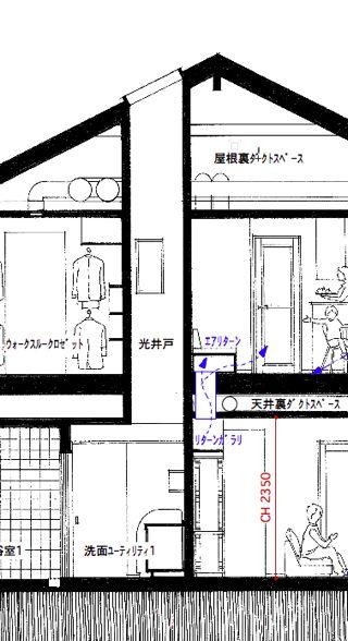 20131106-光井戸011.jpg