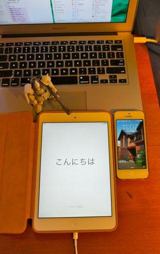 20131120-iPadmini開封7.jpg