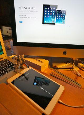 20131120-iPadmini開封8.jpg