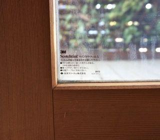20140122-アトリエ入口2.jpg